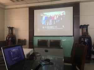 presentazione CRRC Xiying Road (2)