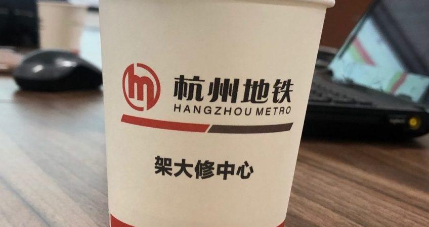 Hangzhou metro Paper glass