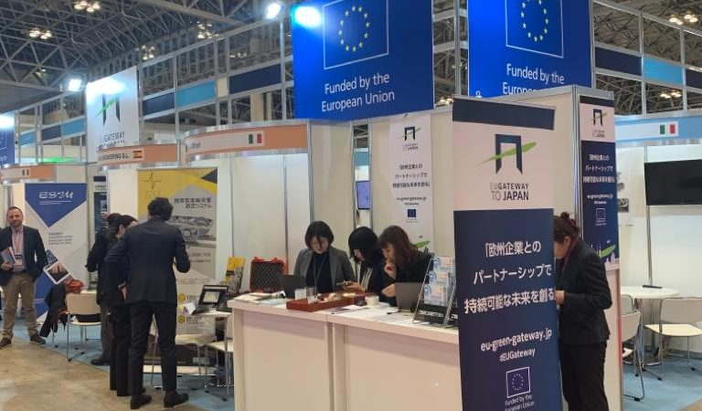 EUGateway Stands and IVM srl